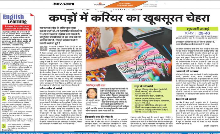 Dr Anubhuti Sehgal : Career in Textile Designing