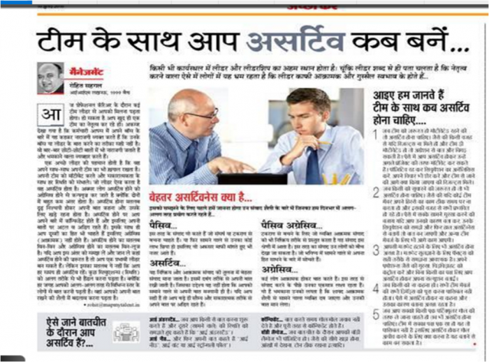 Assertiveness article: Rohit Sehgal Bhaskar 10th July 2016