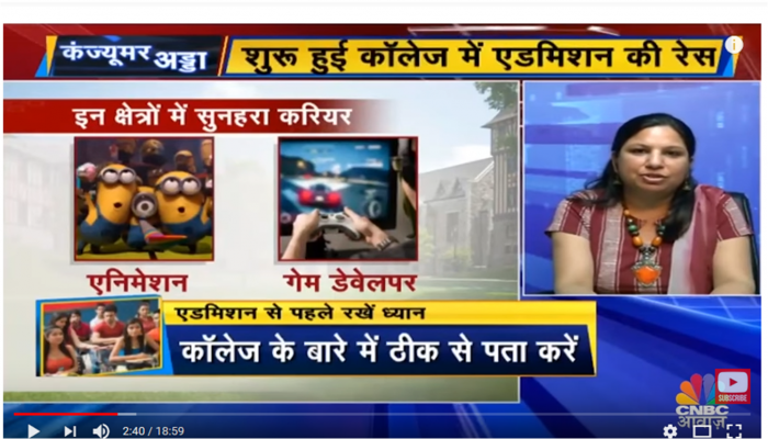 Dr Anubhuti Sehgal CNBC Awaaz 30th may 2018
