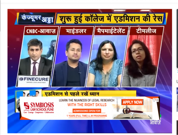 Dr Anubhuti Careers courses after 12th CNBC Awaaz