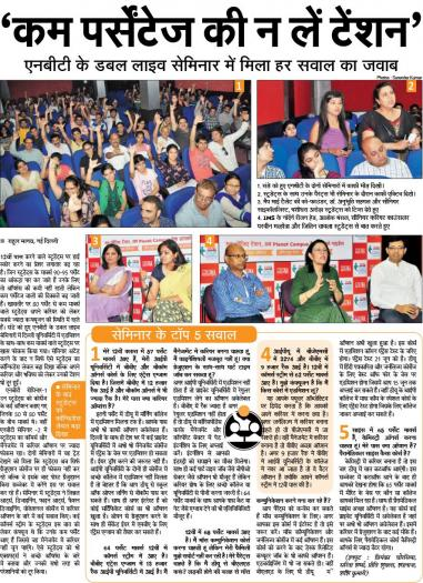 Career counselling session with Dr Anubhuti Navbharat Times Seminar : 7/6/2015